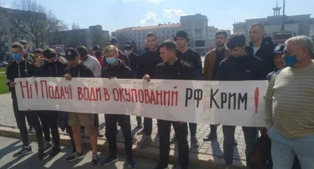 «Это спичка!» – херсонских нацистов привели в бешенство слухи о подаче воды в Крым