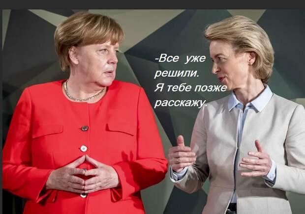 Иностранный для Европы агент во главе Еврокомиссии