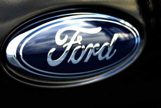 Суд отказался признать бренд Ford общеизвестным