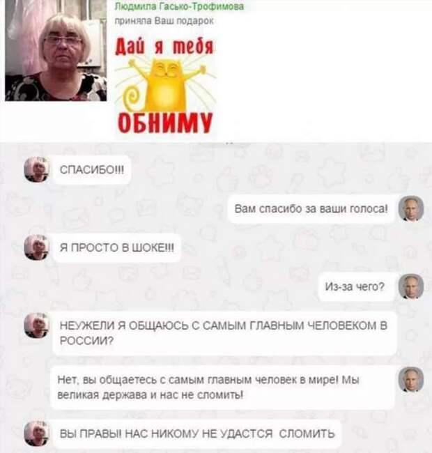 Смешные комментарии. Подборка chert-poberi-kom-chert-poberi-kom-39230303112020-3 картинка chert-poberi-kom-39230303112020-3