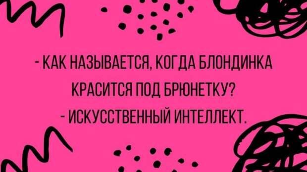 Хорошего вам настроения!)