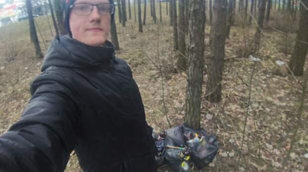 Челлендж-субботник поочистке планеты отмусора запустил житель Ростова