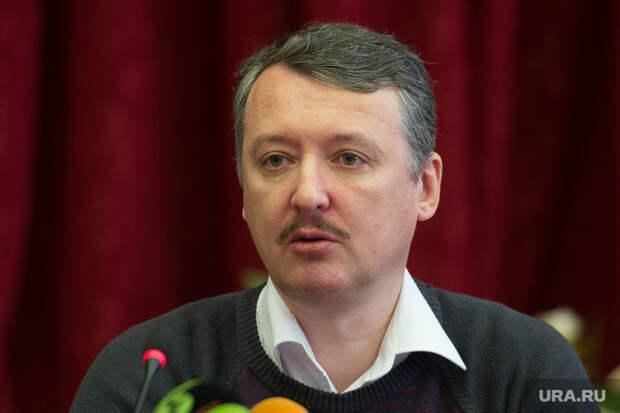 Стрелков увидел риски для России в конфликте в Нагорном Карабахе