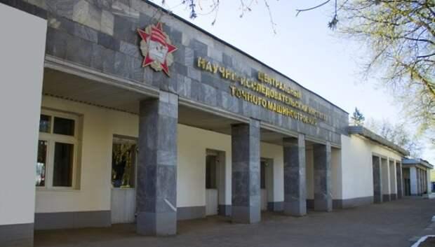ЦНИИТОЧМАШ займется разработкой единых стандартов при строительстве тиров в РФ