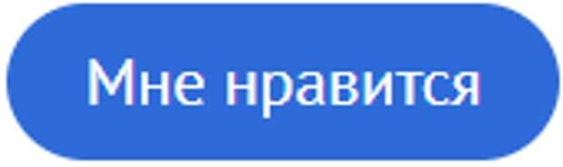 Миниган по-советски: 8-ми ствольный пулемет Слостина