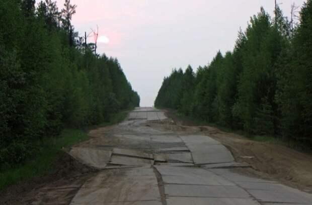 Самая плохая дорога в России
