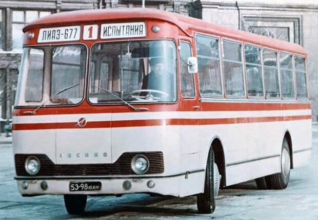 ЛиАЗ 677 предсерийный история, советские автобусы, транспорт