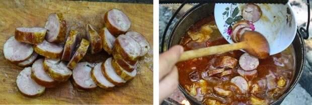 Домашнюю колбасу нарезаем кружочками и по истечении тридцати минут, добавляем ее в казан. блюдо, в казане, видео, еда, рецепт, фото, фоторецепт
