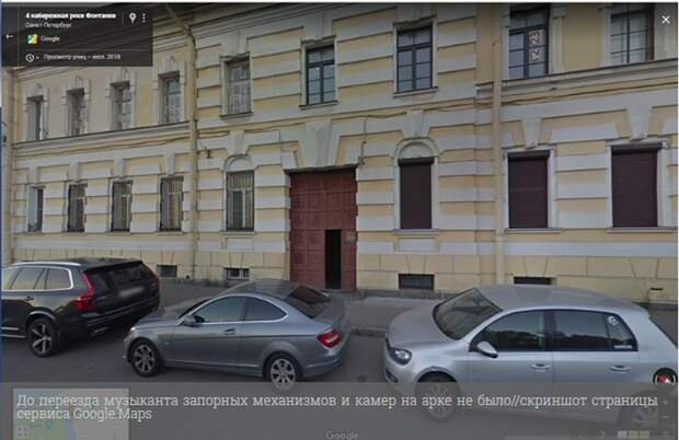 Шнуров соорудил гараж в арке исторического дома