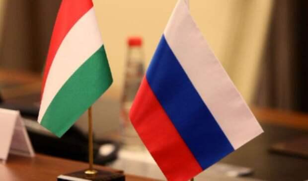 Глава МИД Венгрии: в2021 году торговля Венгрии сРоссией восстановится