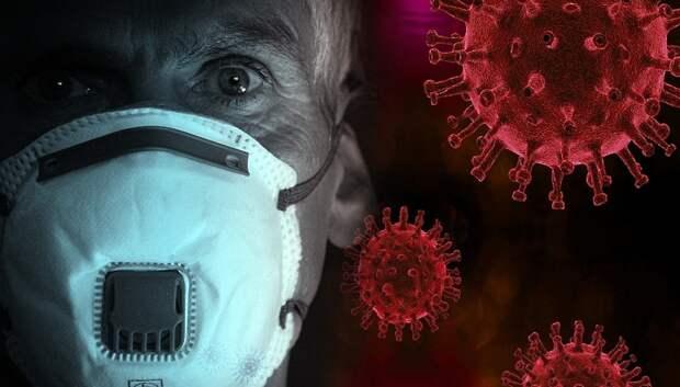 За сутки в Подмосковье скончались 11 пациентов с коронавирусом