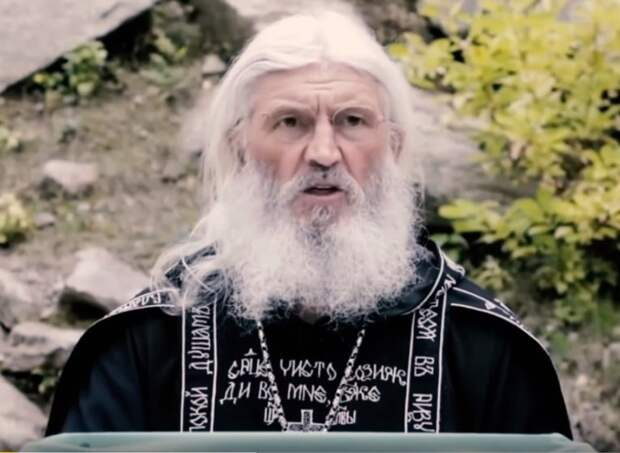 Бывшего схимонаха Сергия этапировали в Москву