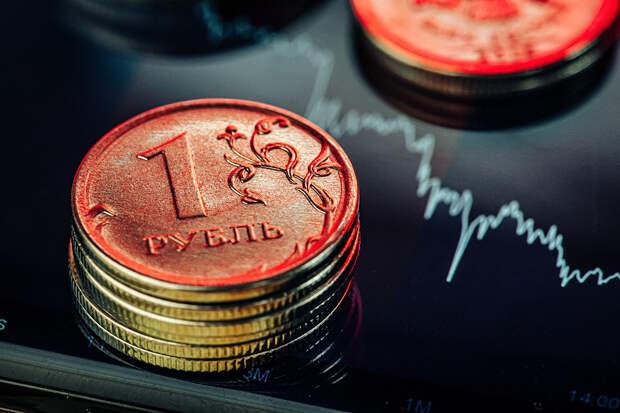 В Центробанке захотели ввести цифровой рубль