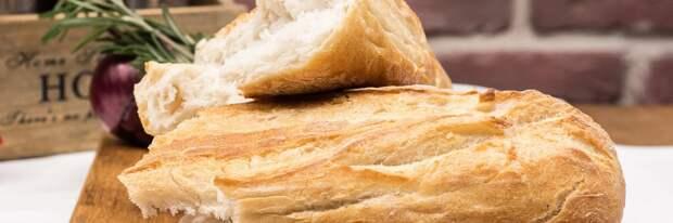 Эксперты рассказали, как выбрать лучший хлеб