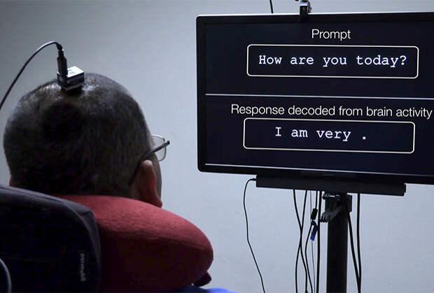 Созданный учеными США нейропротез для расшифровки мозговых волн в слова и предложения.