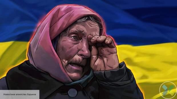 Премьер Шмыгаль указал, когда Киев прекратит выплачивать украинцам пенсии