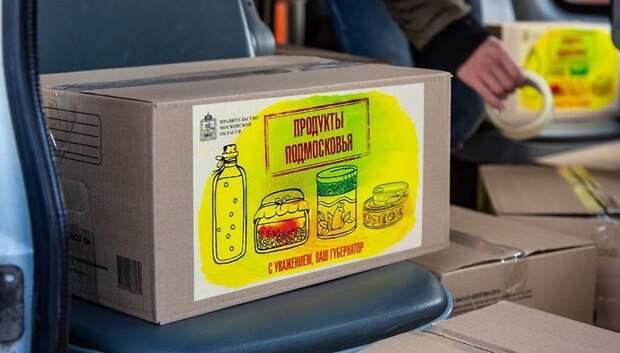 Выдача продуктовых наборов для школьников стартует в понедельник в Подмосковье