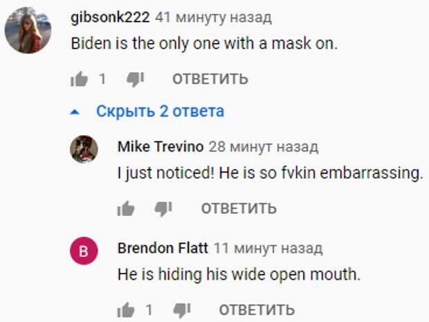 «Прячущийся» от Путина Байден удивил зрителей климатического саммита