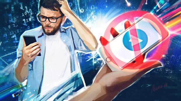 Анатолий Вассерман: В США могут запретить Telegram