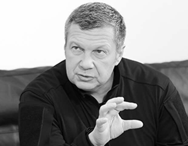 Соловьев: Такая уж у России судьба – спасать человечество