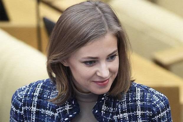 В Госдуме объединяют две комиссии, по этике и по контролю за доходами, Поклонская похоже остаётся не у дел