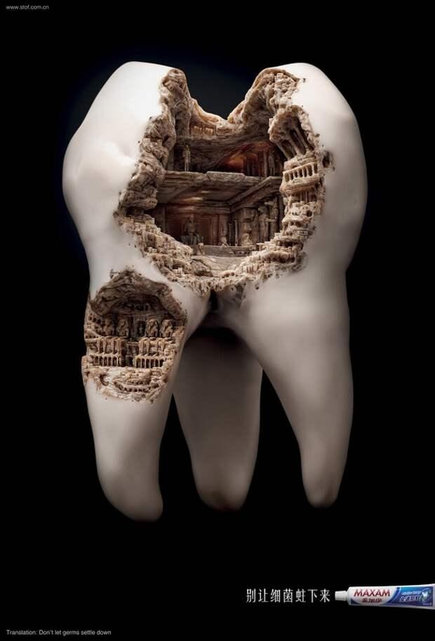 Реклама зубной пасты - не создавайте древние цивилизаций)