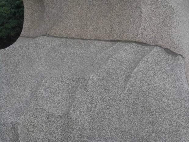 История о камне. В 3-х частей