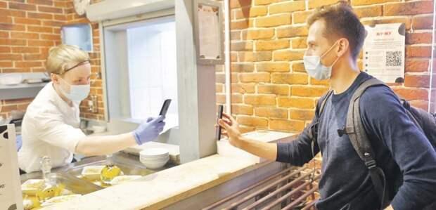 Кафе-кулинария в 1-м Стрелецком проезде заработало по новым правилам