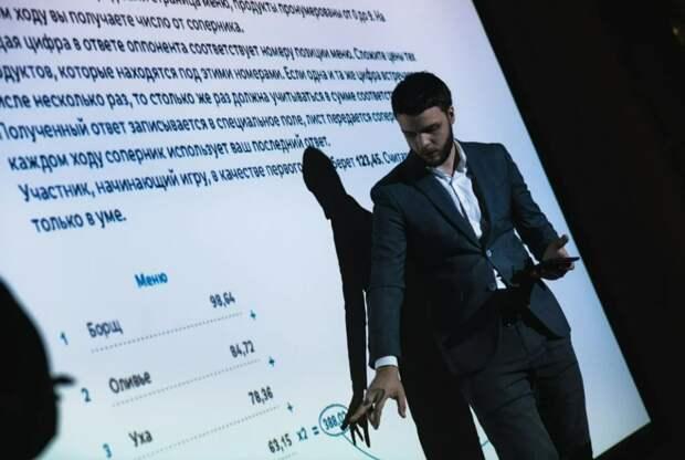 Зачем петербургские исследователи проводят чемпионаты по памяти и вниманию — и для чего используют результаты