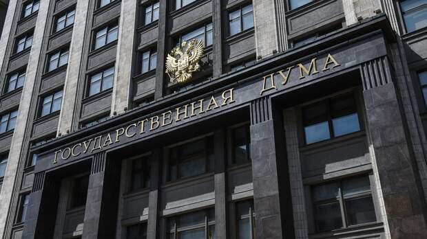 В Госдуме оценили идею ввести должность омбудсмена по борьбе с коррупцией