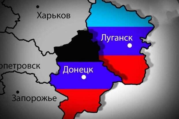 В Донецке предложили свой вариант изменения Минских соглашений