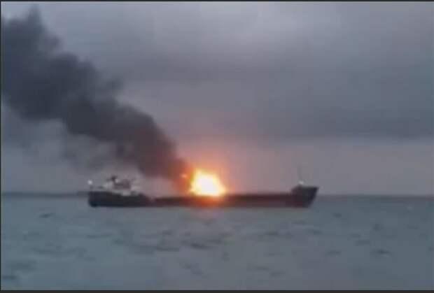 В Керченском проливе горят два судна под флагом Танзании