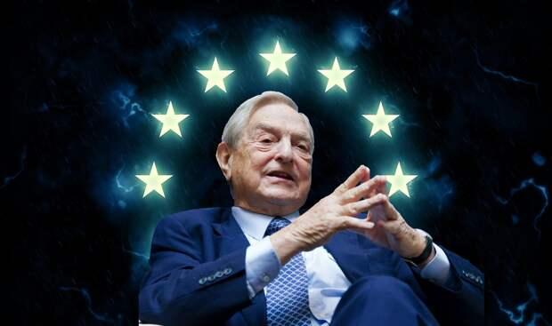 Сорос желает решать судьбу Европы
