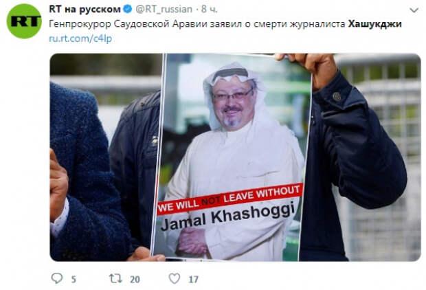Прозрачное расследование необходимо: Хельсинки требуют наказать виновных  в гибели саудовского журналиста