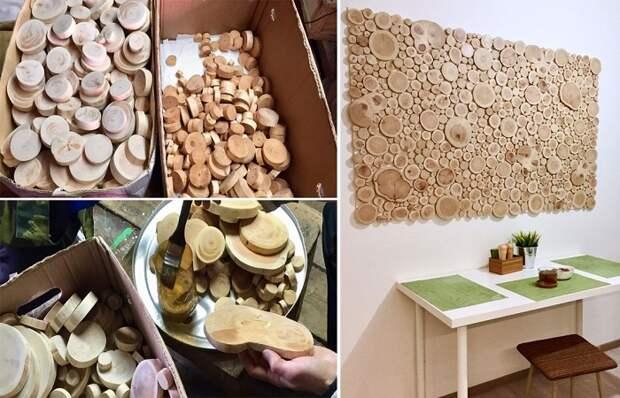Стильные элементы декора из древесины, которые можно сделать самому, а не тратиться на дизайнерскую