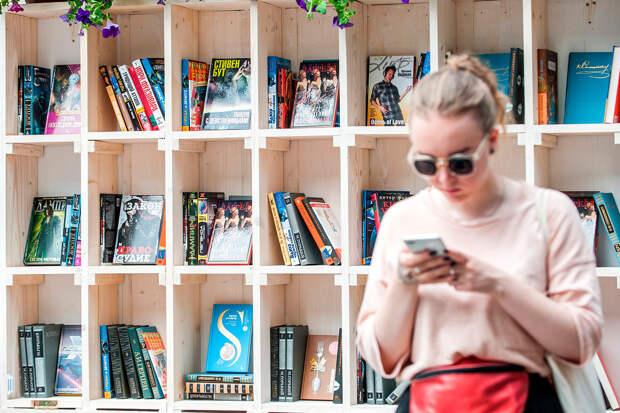 Россия больше не самая «читающая страна»