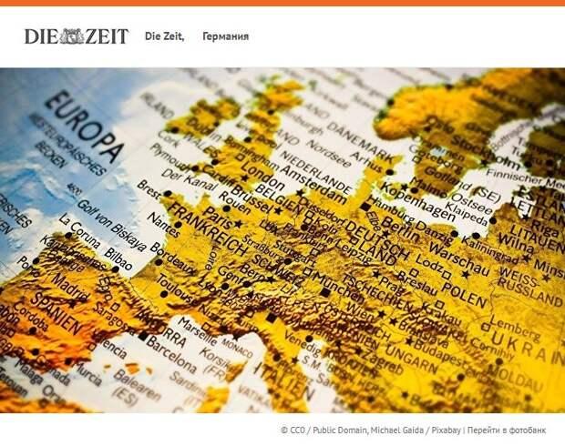 Читатели Die Zeit: «Мы несем России демократию. А она у нас неонацистов поддерживает»