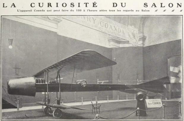 Первый в мире реактивный самолёт Coanda-1910 - летал или нет? История авиации, Авиация, Длиннопост