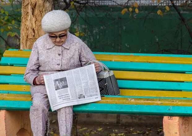 «Единая Россия» подготовила предложения по индексации пенсий работающим пенсионерам