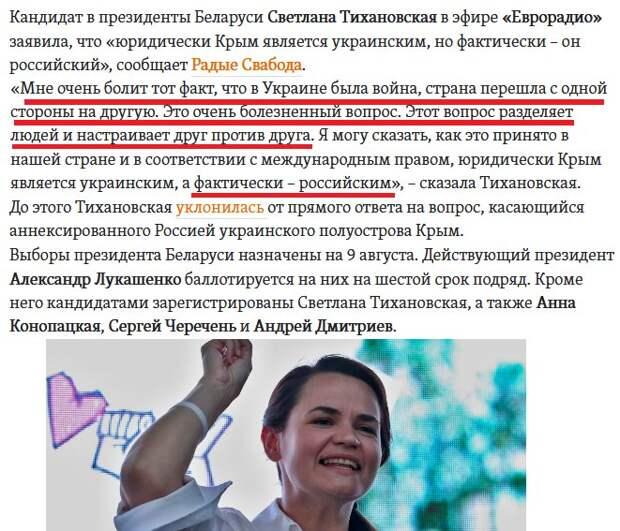 Tikhanovsky