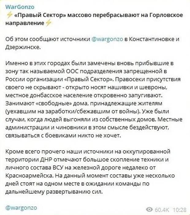 Киев, похоже, уже проиграл