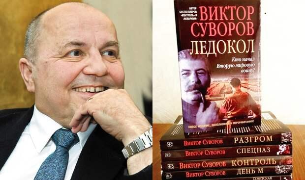 Предатель, псевдоисторик, ревизионист. За что не любят Виктора Суворова?
