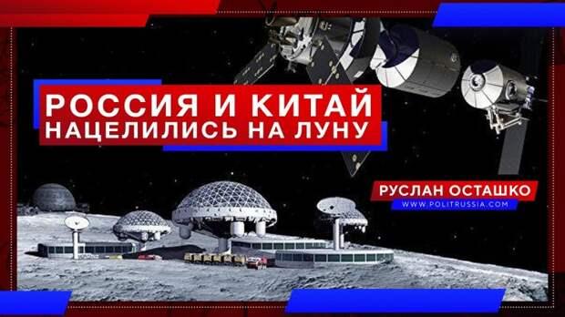 Пока Россия и Китай начинают освоение Луны, Маск обещает двигатель на антиматерии