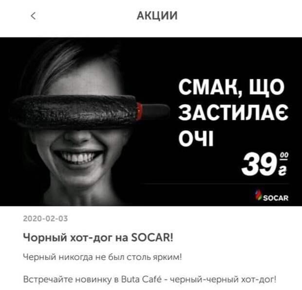 """Работы """"гениев"""" маркетинга"""