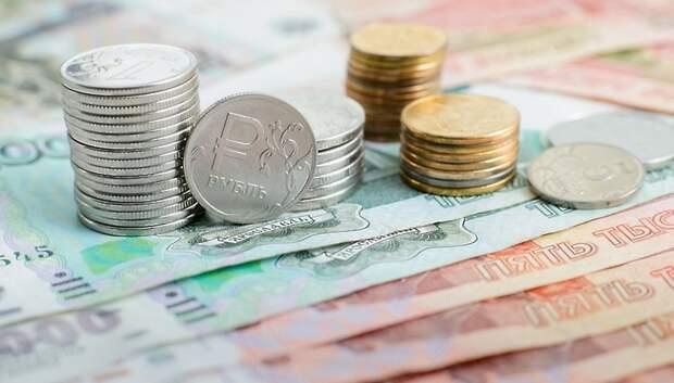 Расходы бюджета Фонда обязательного медстрахования Подмосковья увеличили на 261 млн руб