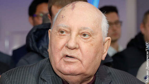 Горбачев высказался об экономических причинах распада СССР
