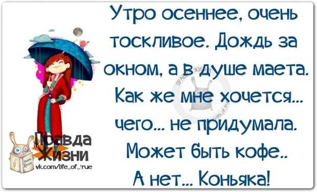 У каждого свое счастье...Улыбнитесь!
