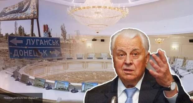 Кравчук отказался от дальнейших переговоров по Донбассу