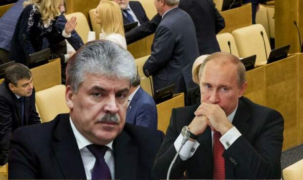 Павел Грудинин и Владимир Путин на фоне Единой России