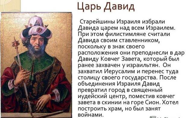 Этапы этногенеза и этническая история русского народа.